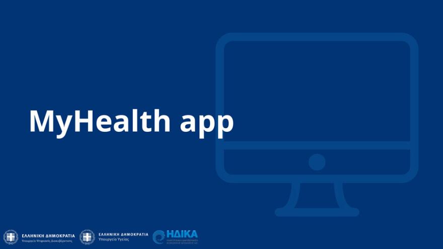 MyHealth-app---PM-1