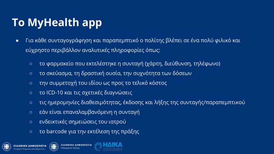MyHealth-app---PM-5
