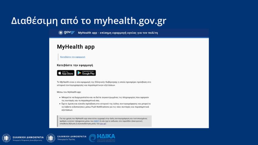 MyHealth-app---PM-7