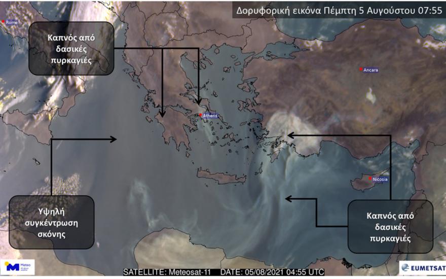 kairos-meteo-atmosfaira