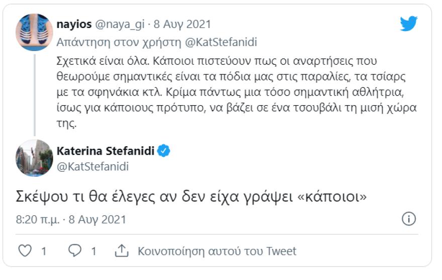 Stefanidi11