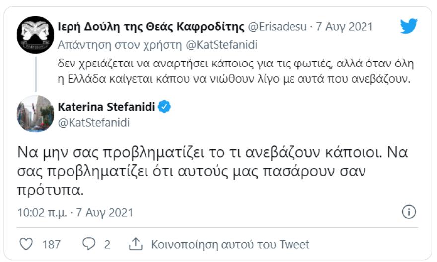Stefanidi6