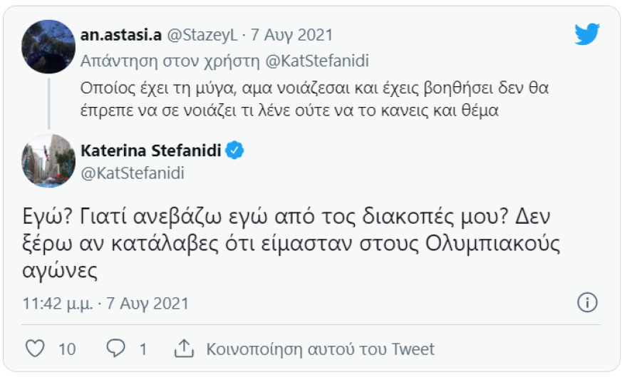 Stefanidi7