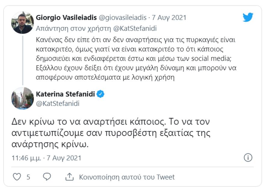 Stefanidi8