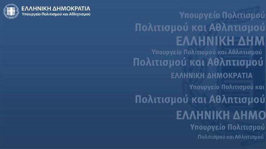 ΤΑΤΟΙ__Παρουσιαση-1