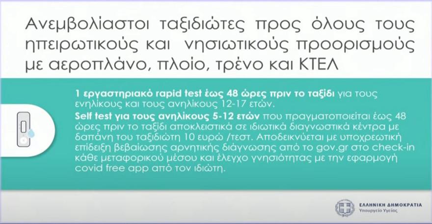 karta4