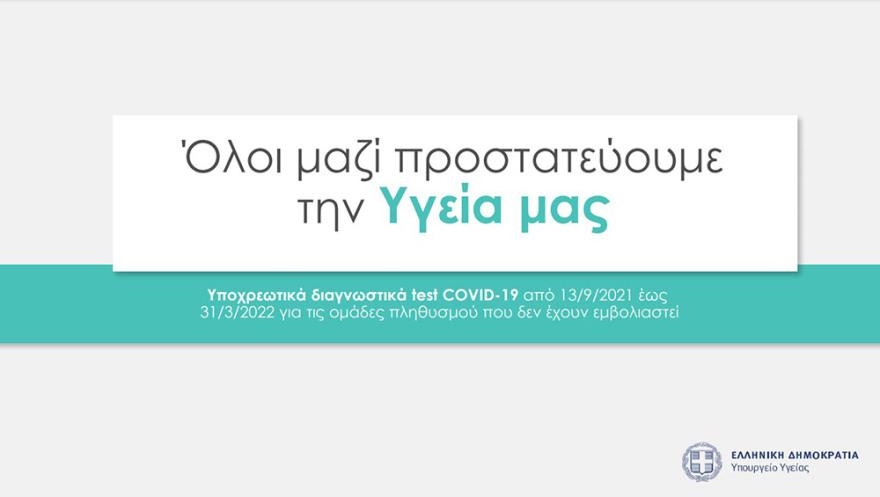 parousiasi_metra__2_