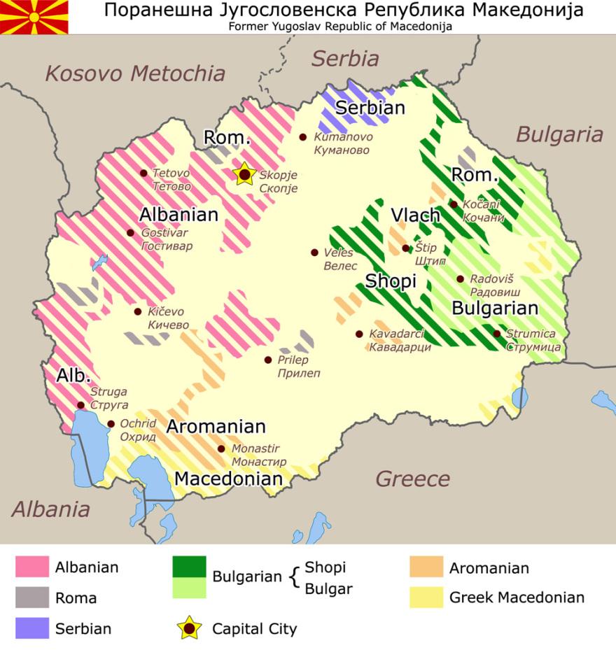 greeks-in-north-macedonia-Map_of_minorities_in_the_Republic_of_Macedonia_by_municipality-_1_
