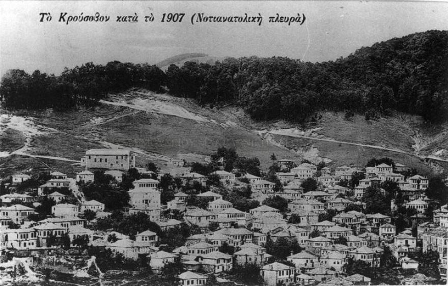 greeks-in-north-macedonia-krousovo-bg