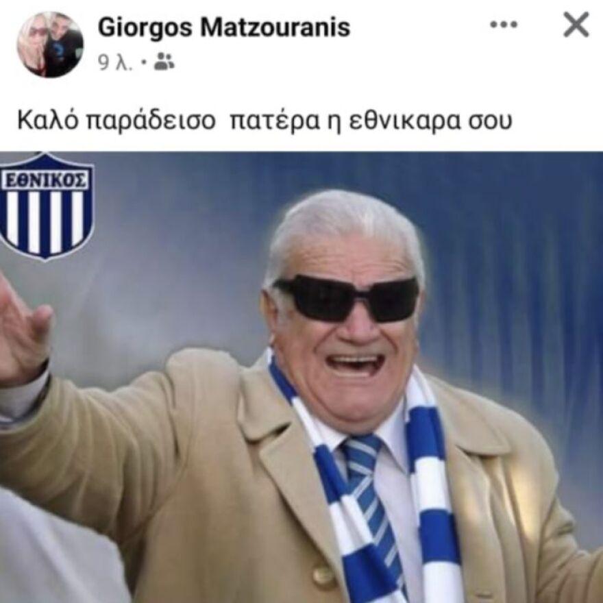 giorgos_matzouranis