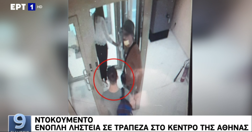 robbery_armed_2
