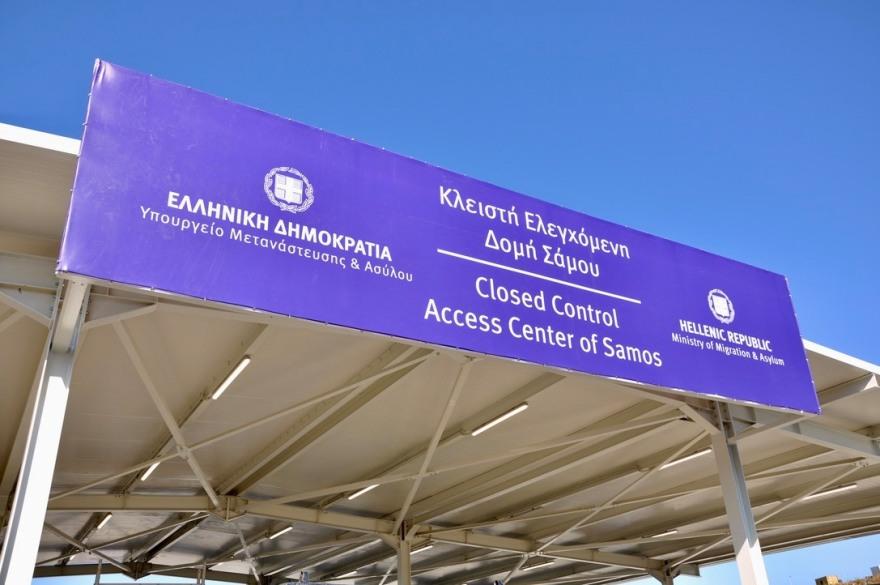 Μηταράκης: Σήμερα η Σάμος «ησυχάζει» - Εγκαίνια για την νέα κλειστή ελεγχόμενη δομή 3.000 φιλοξενούμενων