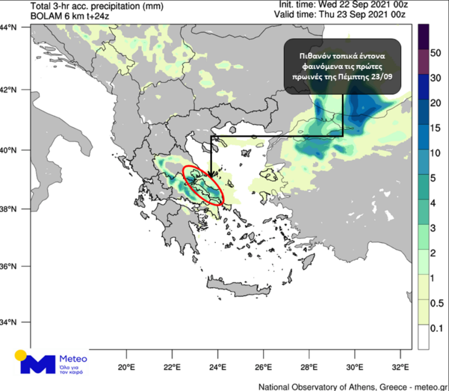 kairosSIMERA-meteo-vroxesevoia