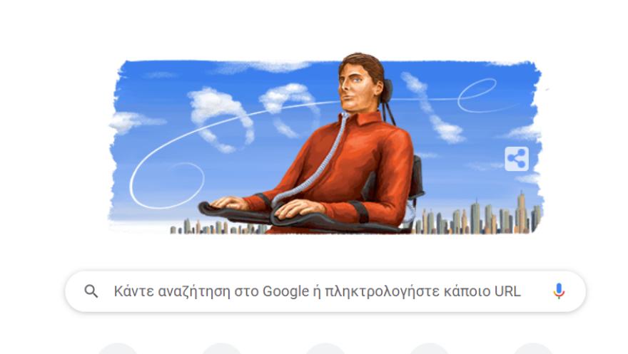 googledoodle-christofereeve