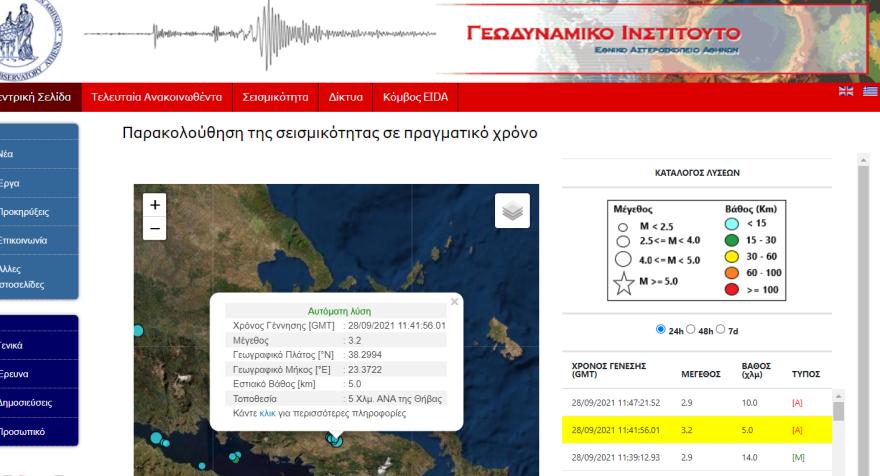 SEISMOSTORA-THIVASEISMIKIDONISI-seismostora