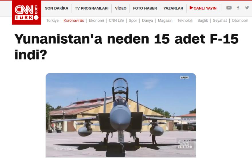 turk_f15