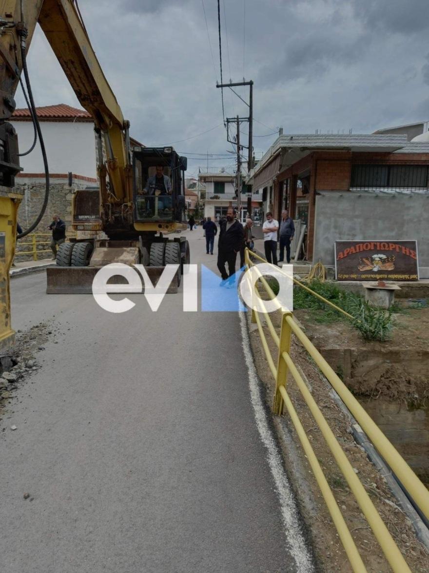 evoia1