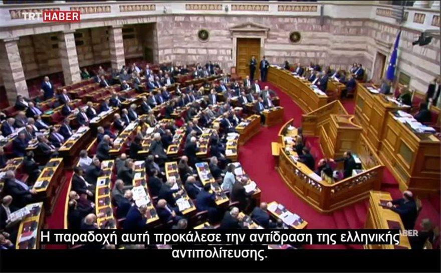 toyrkia-vouli-ena